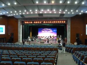 hunan-symphony-orchestra_concert-venue